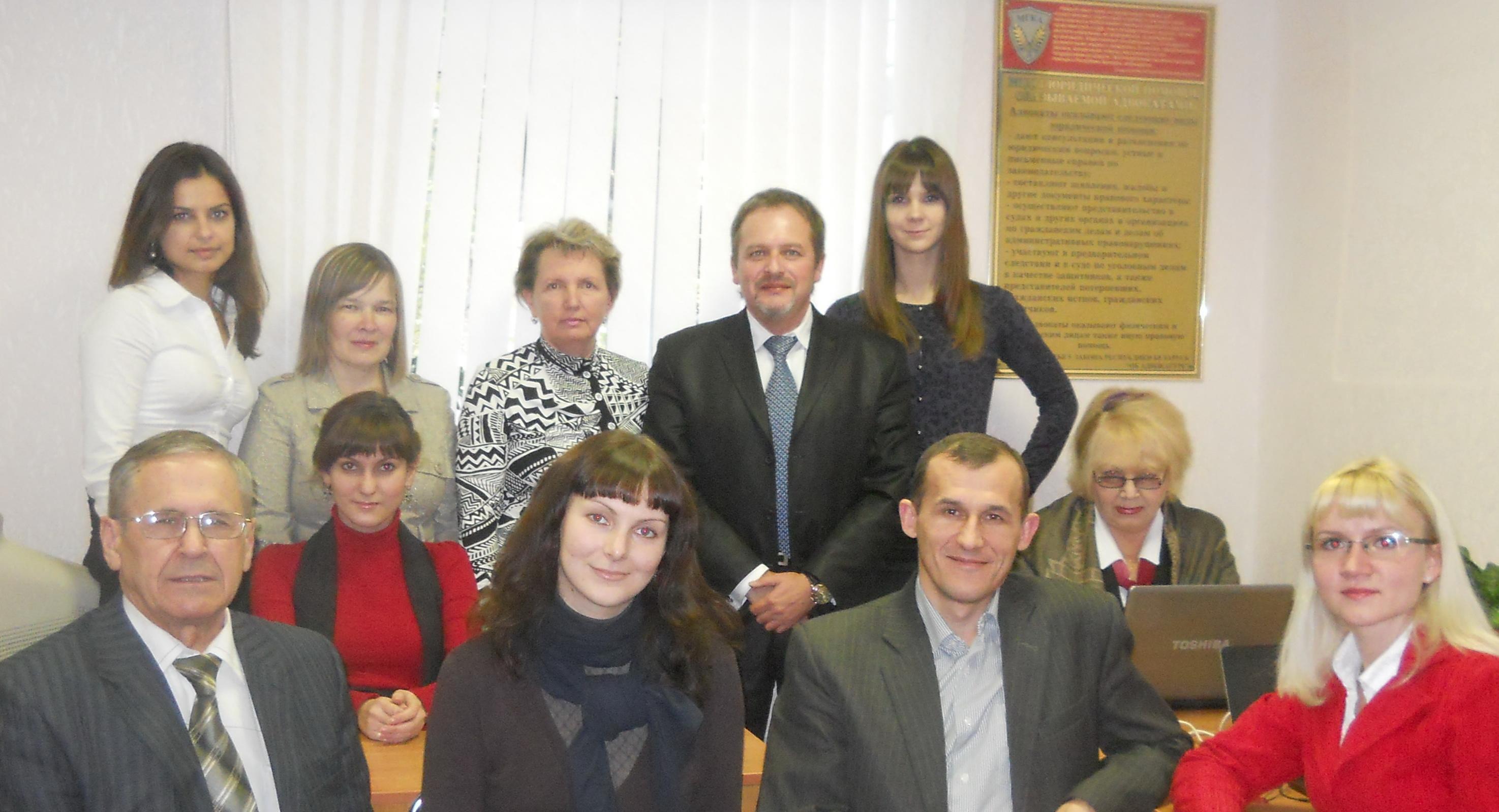 жилищные юристы в ленинском районе